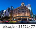 《東京都》銀座・都市風景 35721477