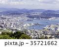 長崎 弓張岳から見た佐世保市街と佐世保港 35721662