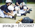 少年野球 練習 ストレッチ 準備 35723667