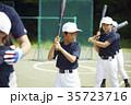 少年野球 バッティングの練習をする男の子 ポートレート 35723716