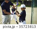 少年野球 バッティングの練習をする男の子 ポートレート 35723813