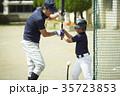少年野球 バッティングの練習をする男の子 35723853