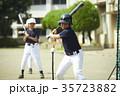 少年野球 バッティングの練習をする男の子 ポートレート 35723882