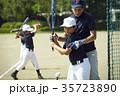 少年野球 バッティングの練習をする男の子 ポートレート 35723890