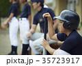 少年野球 バッター ポートレート 35723917