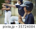 少年野球 バッター ポートレート 35724084