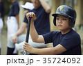 少年野球 バッター ポートレート 35724092