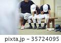 少年野球 落ち込む 悔しい 35724095