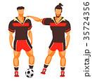 サッカー フットボール 蹴球のイラスト 35724356