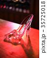 ガラスの靴 35725018