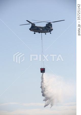 航空自衛隊 CH-47J チヌーク 消火 35725142
