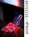 ガラスの靴 35725148