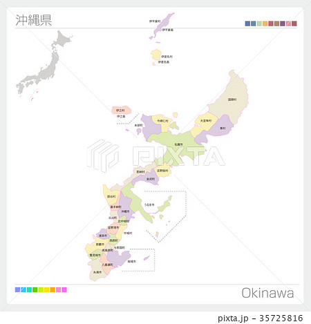 沖縄県の地図市町村色分けのイラスト素材 35725816 Pixta