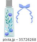ハーバリウムのイラスト(角型瓶・青) 35726268