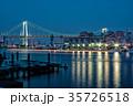 港南大橋 レインボーブリッジ 橋の写真 35726518