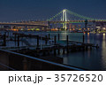 港南大橋 レインボーブリッジ 橋の写真 35726520