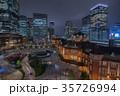 丸の内 東京駅 東京駅舎の写真 35726994