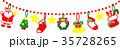 ベクター サンタ クリスマスのイラスト 35728265