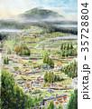 日本の里山 山村 平家の落人 徳島 祖谷山  35728804