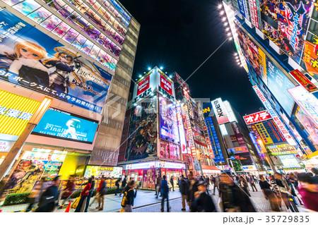 《東京都》秋葉原・電気街 35729835