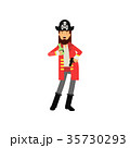 キャプテン 船長 海賊のイラスト 35730293