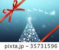 クリスマスツリー トナカイ ソリのイラスト 35731596