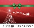 クリスマスツリー トナカイ ソリのイラスト 35731597