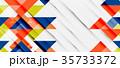 三角 三角形 パターンのイラスト 35733372