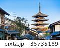 京都 八坂の塔 青空の写真 35735189