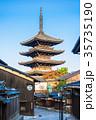 京都 八坂の塔 青空の写真 35735190