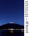 富士山 山中湖 星空の写真 35735325