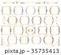 フレーム 装飾 デコレーションのイラスト 35735413