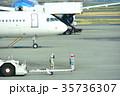 旅客機のお見送り 35736307