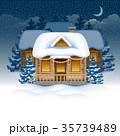 クリスマス 住宅 住居のイラスト 35739489