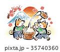 戌年 年賀状 犬のイラスト 35740360