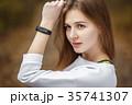 あき 秋 女の写真 35741307