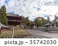 奈良公園 11月 二月堂の写真 35742030