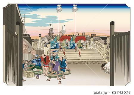 日本橋 朝之景 東海道五拾三次 歌川広重 35742075