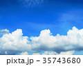 青空と白雲 35743680