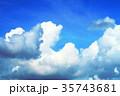 青空と白雲 35743681