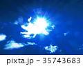 太陽と青空と白雲 35743683