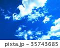 青空と白雲 35743685