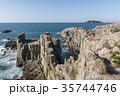 東尋坊 柱状節理 海の写真 35744746