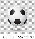 サッカー ボール 玉のイラスト 35744751