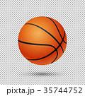 バスケットボール ボール 玉のイラスト 35744752
