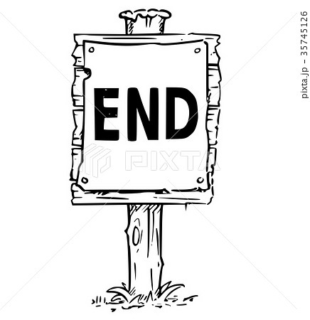 Wooden Sign Board Drawing Of End Textのイラスト素材 35745126 Pixta