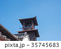 川越市 建物 時の鐘の写真 35745683