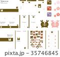 和風なうさぎのウェディング素材セット(赤茶) 35746845