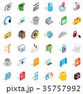 ファイル アイコン ベクトルのイラスト 35757992