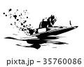 モーターボートレース 35760086